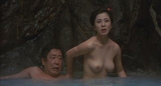 Akiko Kana Nude Leaks