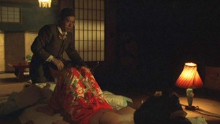 Ayumi Ito Nude Leaks