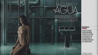 Blanca Romero Nude Leaks