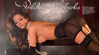 Bojana Marinova Nude Leaks