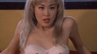 Carol Ng Nude Leaks