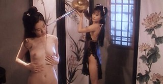 Chisato Kawamura Nude Leaks