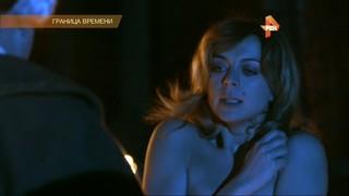 Ekaterina Malikova Nude Leaks