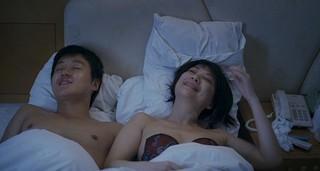 Elaine Jin Nude Leaks