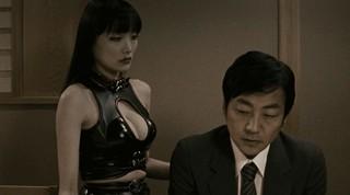 Eriko Satô Nude Leaks