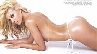 Eyaggelia Aravani Nude Leaks