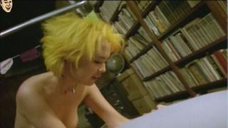 Jae-un Lee Nude Leaks