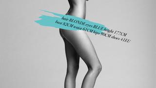 Julia Wulf Nude Leaks