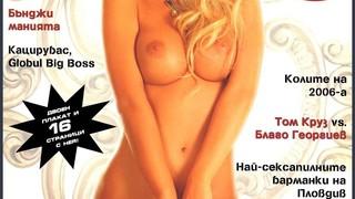 Kamelia Nude Leaks