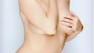Katy Edwards Nude Leaks