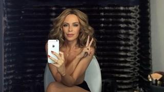 Kylie Minogue Nude Leaks