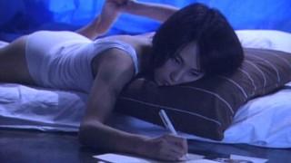 Mai Tachihara Nude Leaks