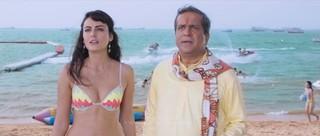 Mandana Karimi Nude Leaks