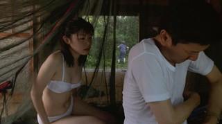 Mayu Ozawa Nude Leaks