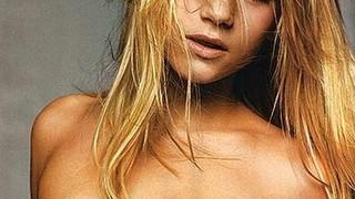 Melanie Slade Nude Leaks