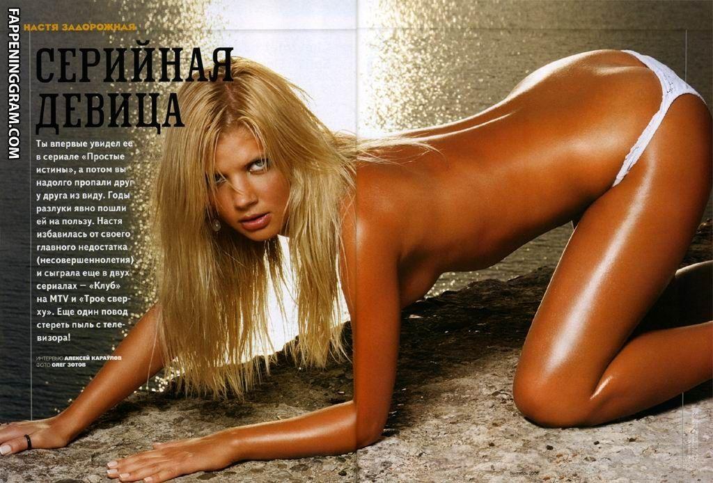 Анастасия Задорожная Обнаженная
