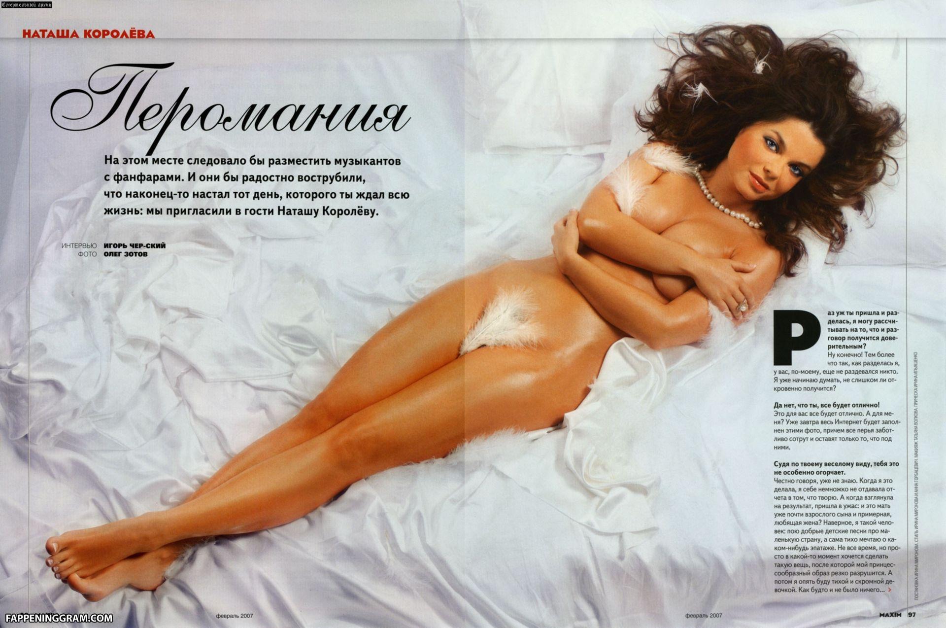 Roxana Condurache  nackt