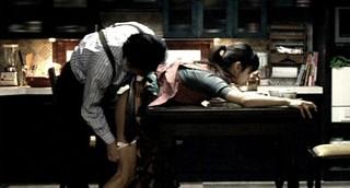 Seung-Shin Lee Nude Leaks