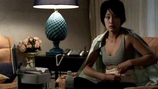 Shin Eun-Kyung Nude Leaks