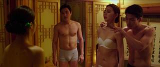 Son Min-ji Nude Leaks