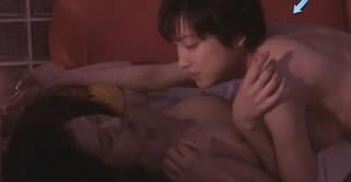 Tamaki Ogawa Nude Leaks