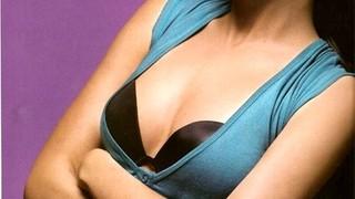 Tanushree Dutta Nude Leaks