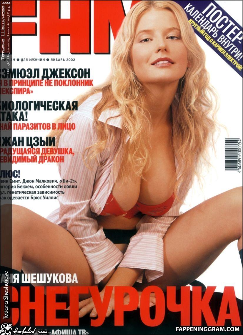 Tatjana Arno Nude
