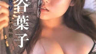Yoko Mitsuya Nude Leaks
